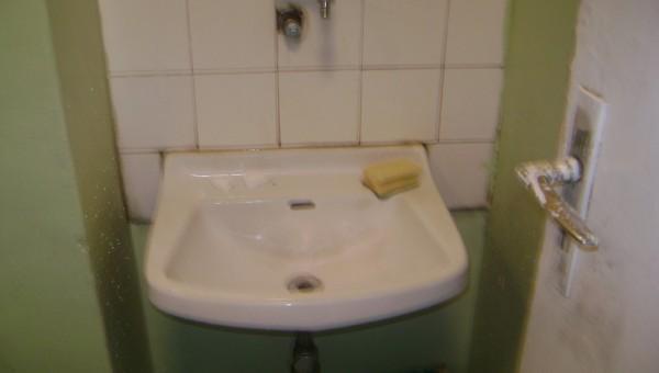 Отпушена мивка